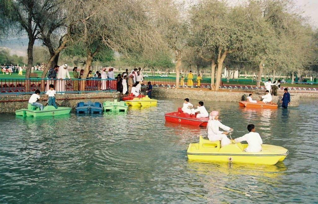 Saqr Park Ras Al Khaimah