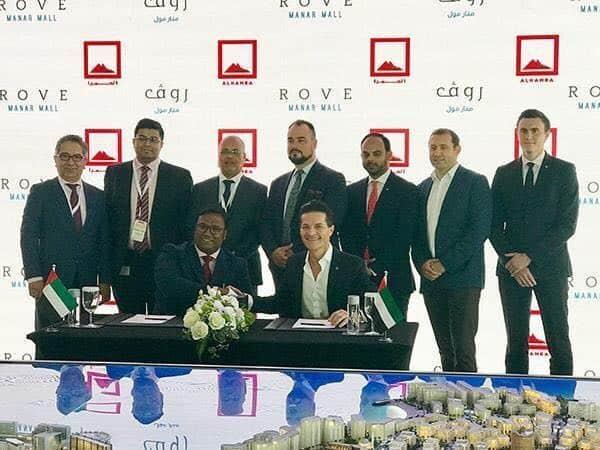 Rove Manar Mall, Al Hamra signs an agreement with Emaar Hospitality