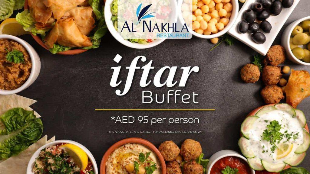 Iftar Acacia Ras Al Khaimah