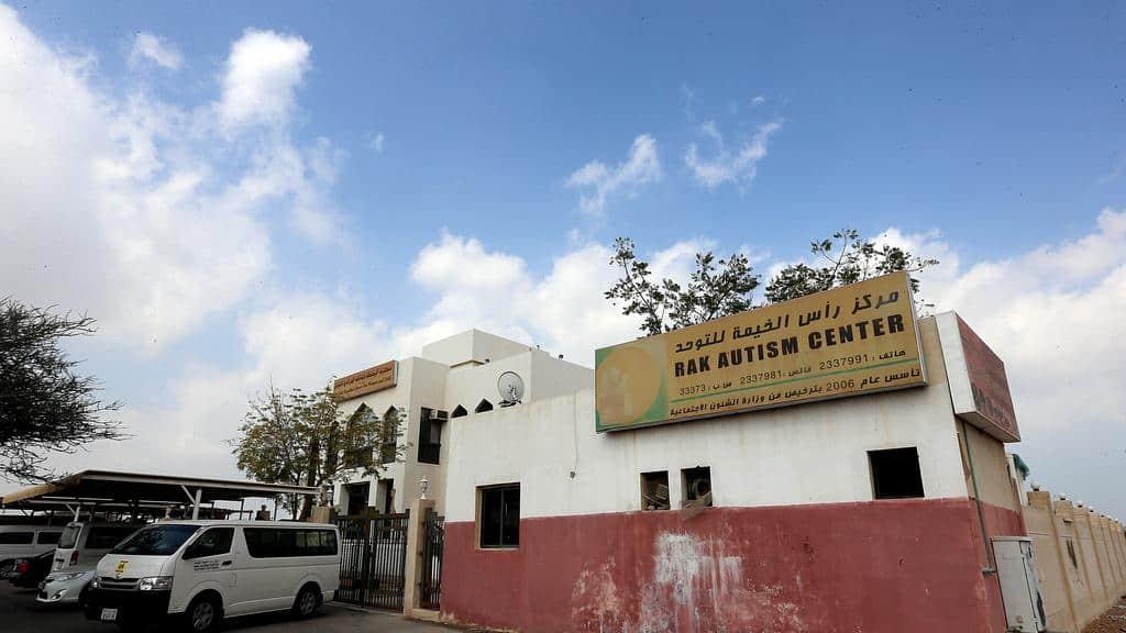 RAK Autism Center Ras Al Khaimah