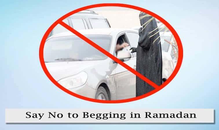 RAK Anti begging Campaign during Ramadan