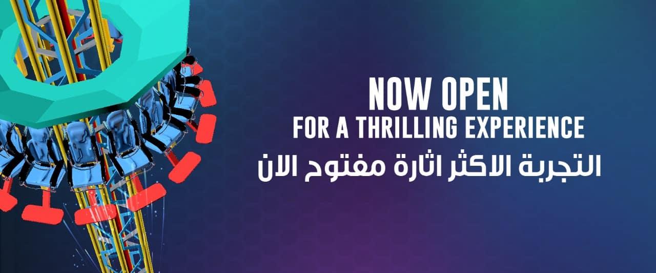 Tridom Manar Mall Ras Al Khaimah