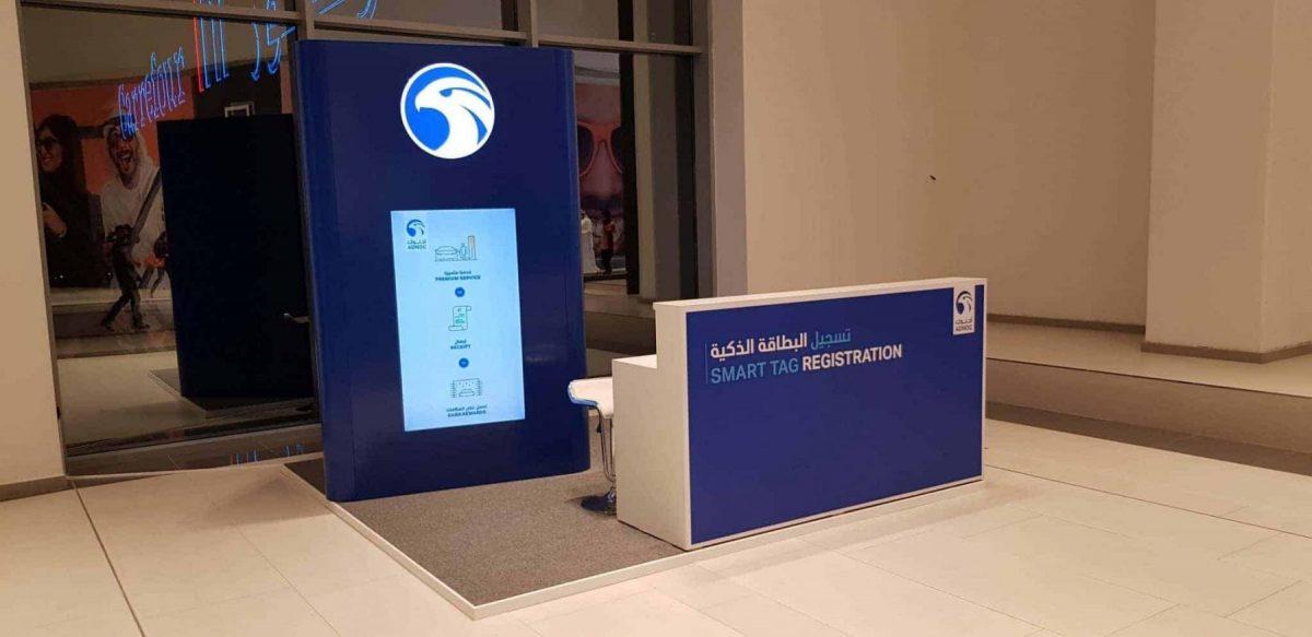 Adnoc Smart Tag Center Ras Al Khaimah