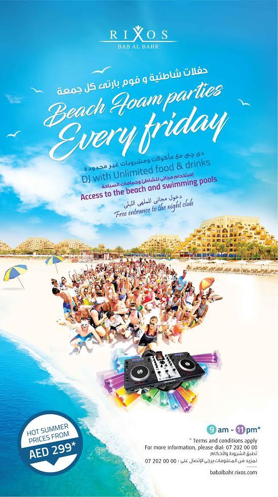 Beach Party Rixos Bab al bahar ras al khaimah