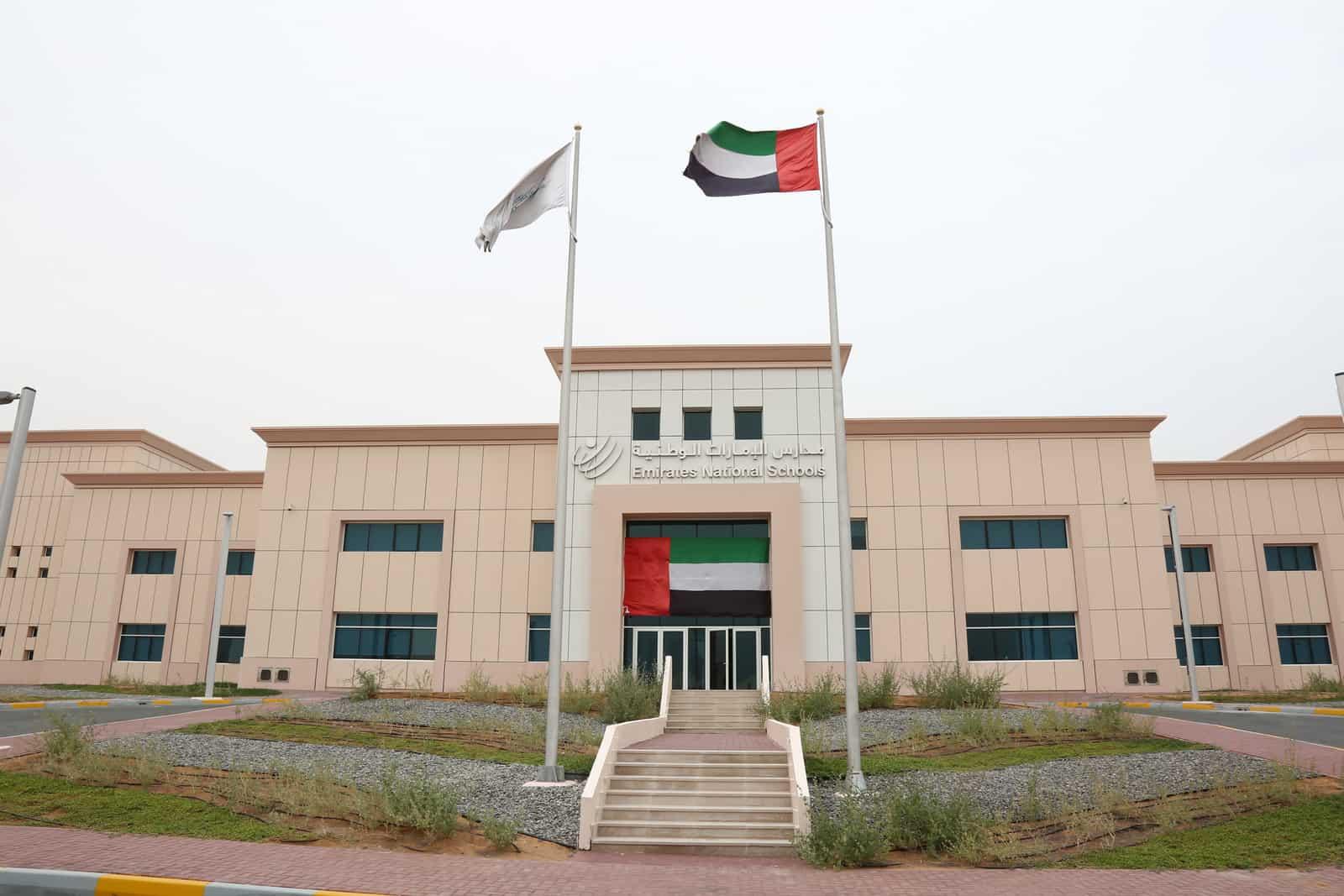 Emirates National School Ras Al Khaimah