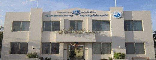 RAK Academy Ras Al Khaimah