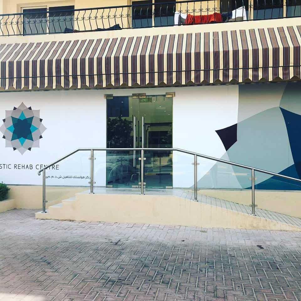 Holistic Rehab center Ras Al Khaimah