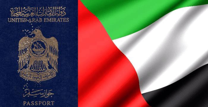 UAE Passport - World's 3rd most powerful