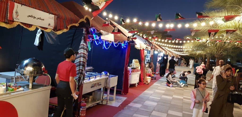 National Day Market Ras Al Khaimah