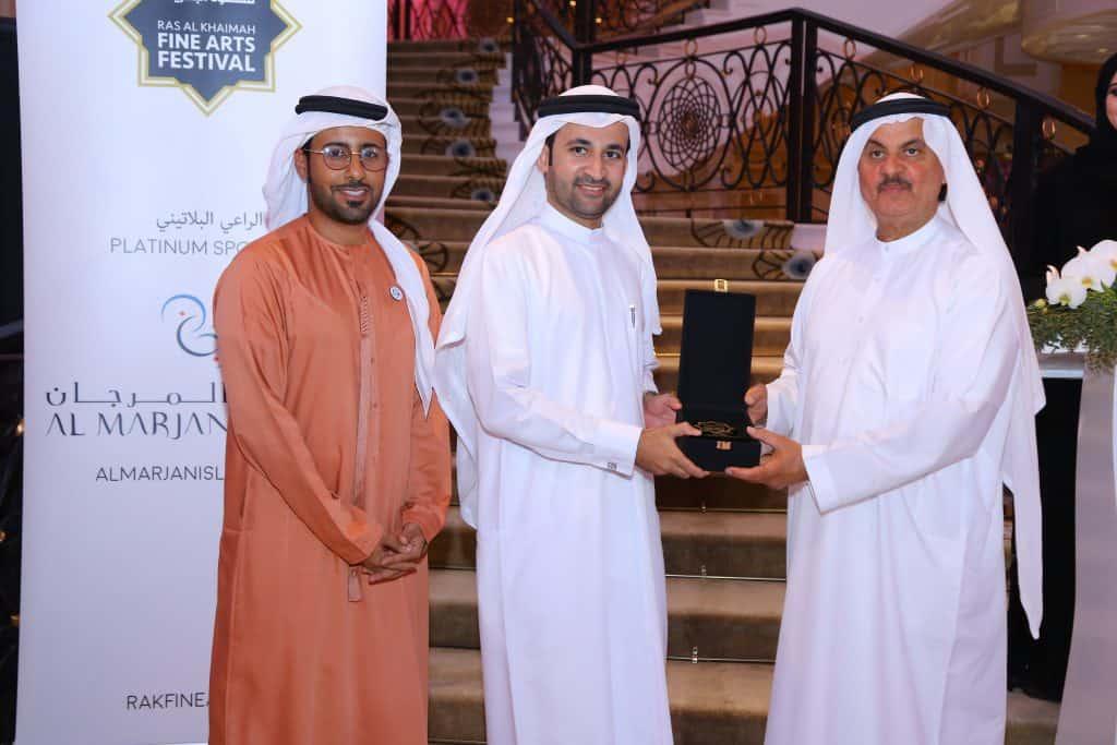 Ras Al Khaimah Fine Arts Festival