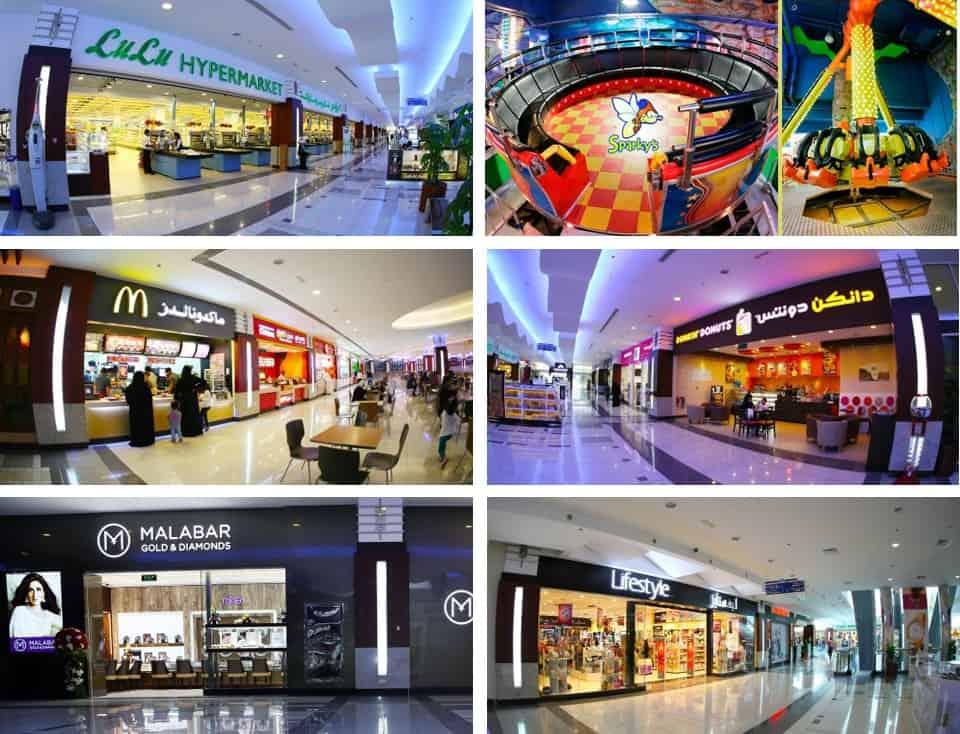 RAK Mall Ras Al Khaimah shops