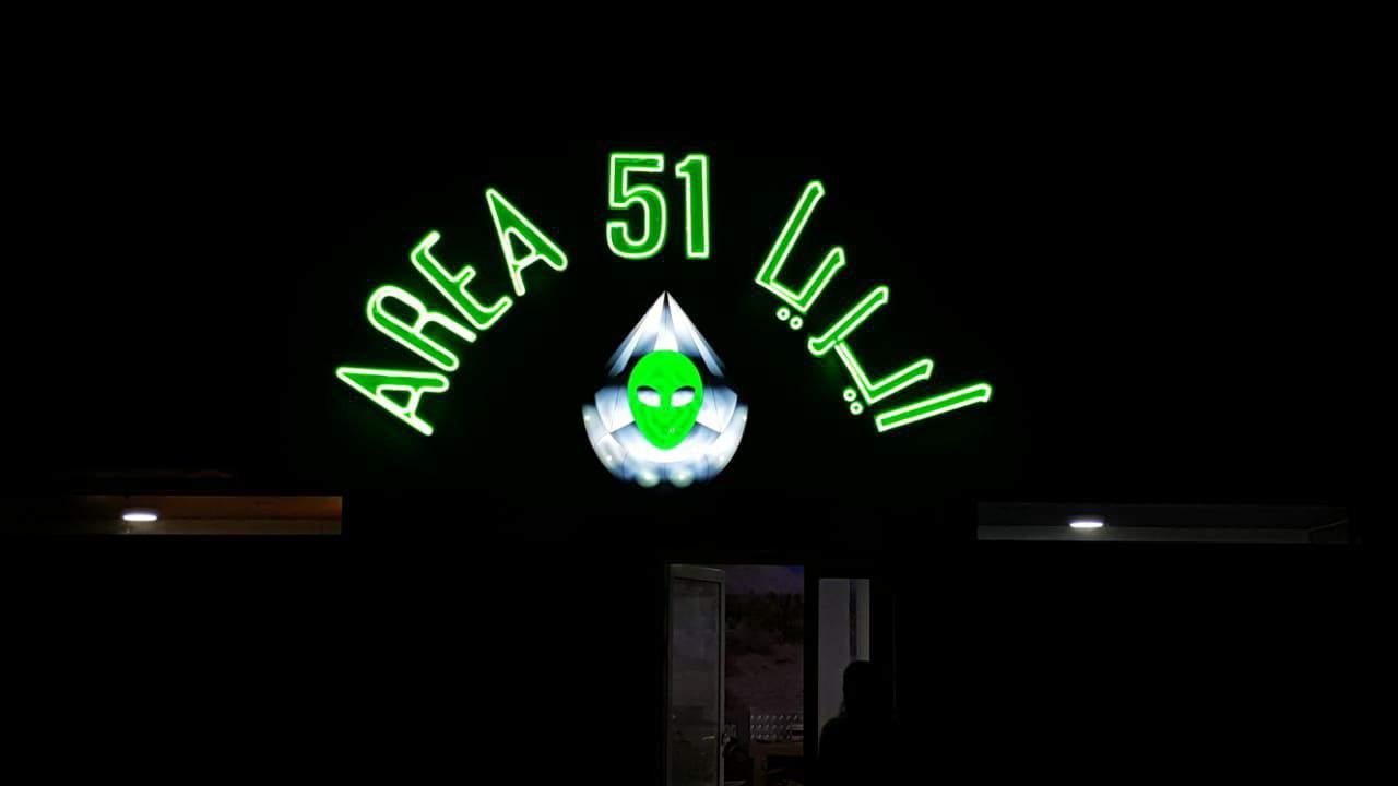 Area 51 Ras Al Khaimah