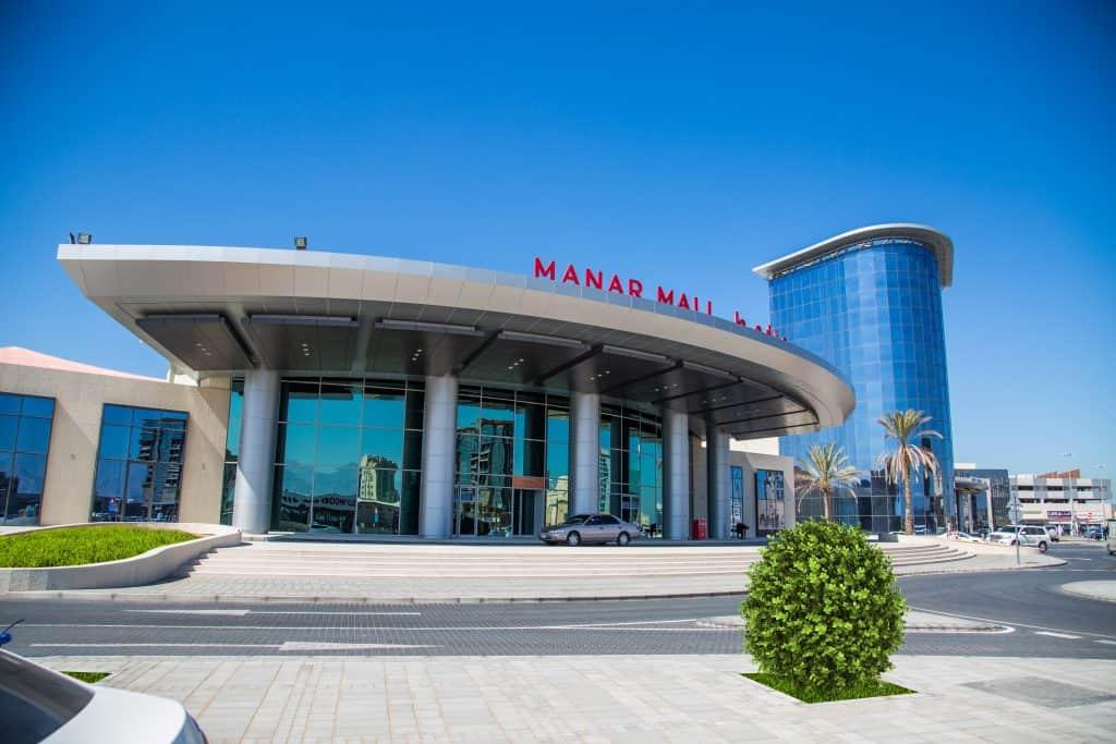 Manar-Mall Ras Al Khaimah