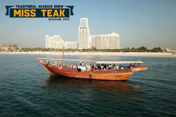 Adventure sports ras al khaimah dhow cruise