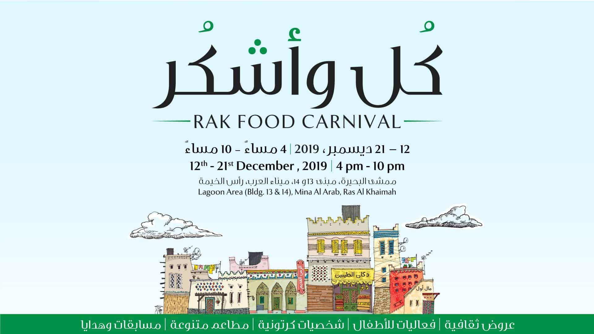 RAK Food Carnival