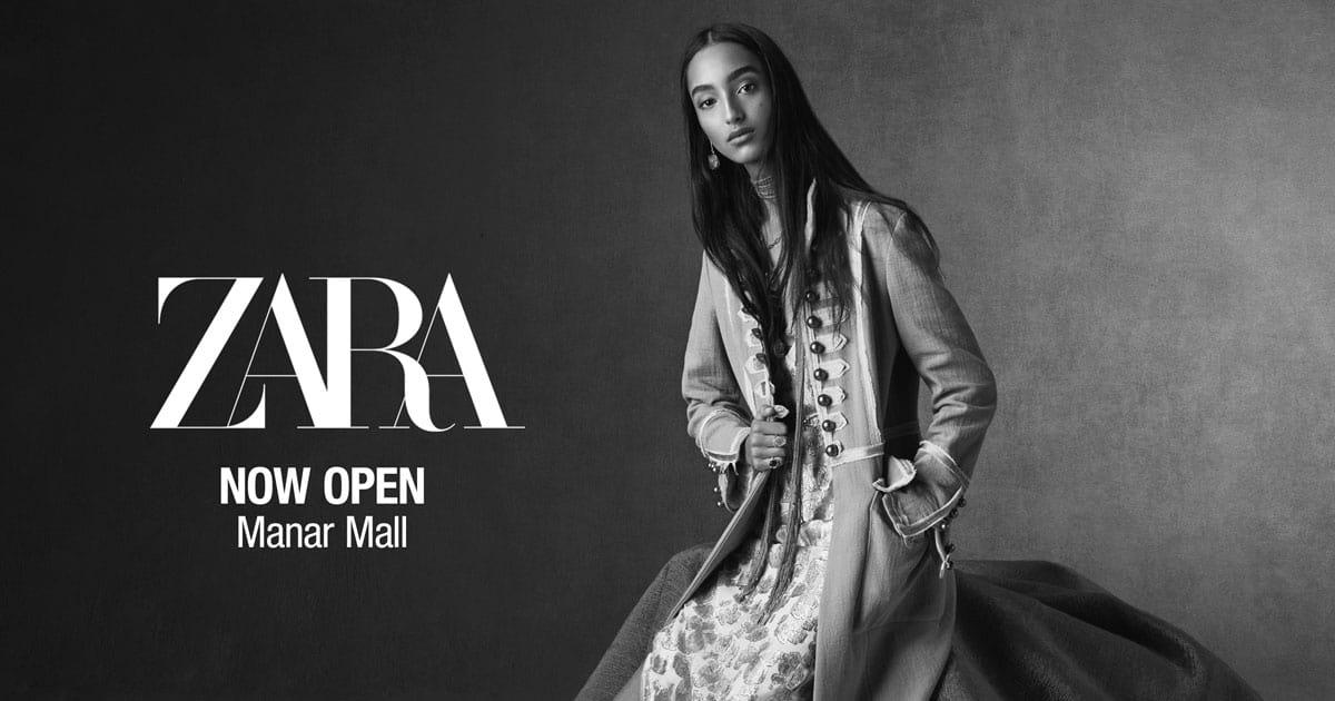 Zara Manar Mall Ras Al Khaimah wow-rak
