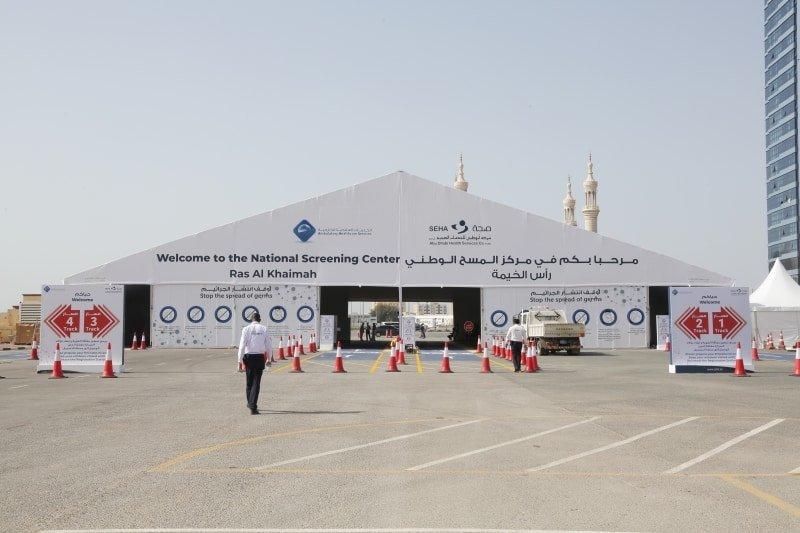 Coronavirus: Drive-thru COVID-19 screening centre in Ras Al Khaimah