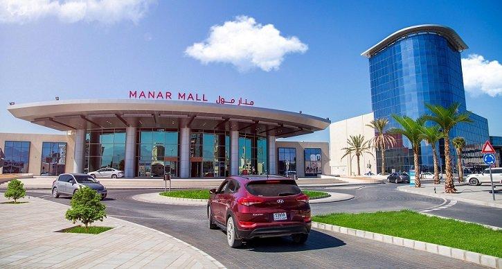 Al Hamra announces the annual 'Winter Shopping Festival'