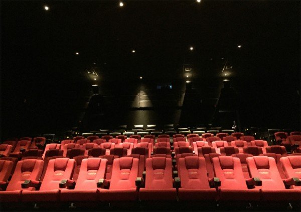 Cinemax Al Naeem Mall