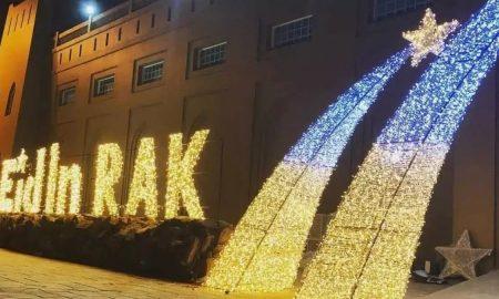 Eid Al Fitr 2021 Holidays announced in UAE