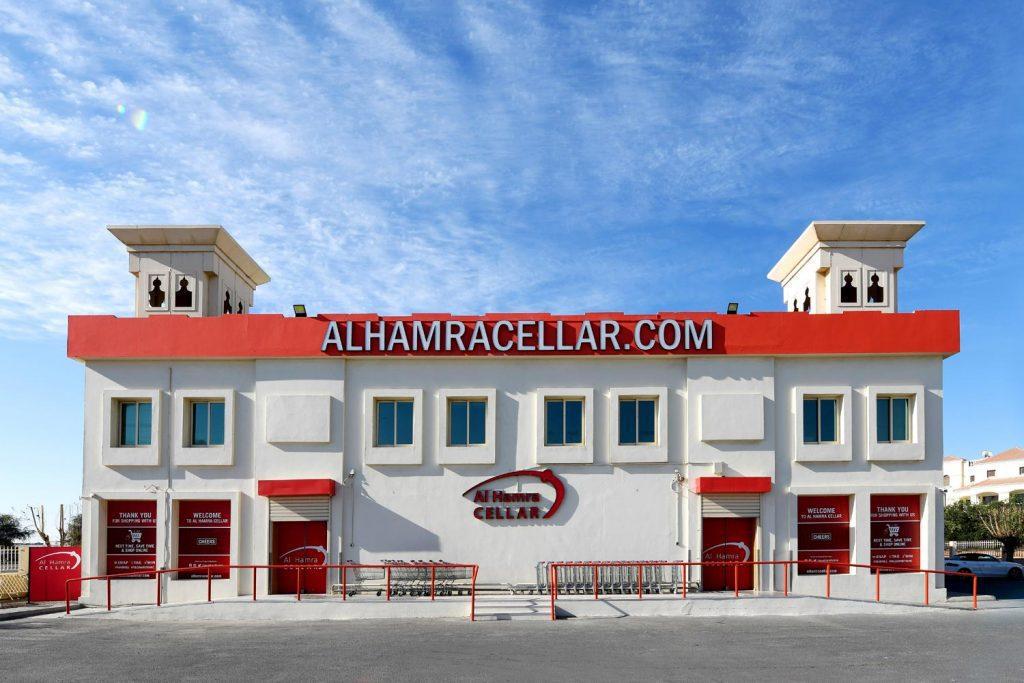 Al Hamra Cellar Ras Al Khaimah