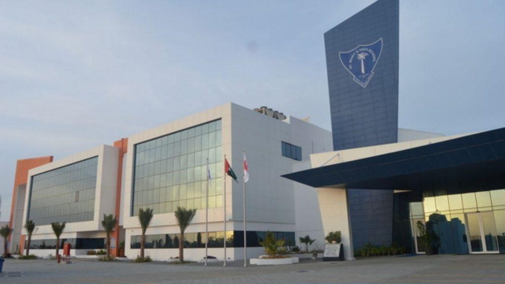 St. Mary Private High School – Ras Al Khaimah
