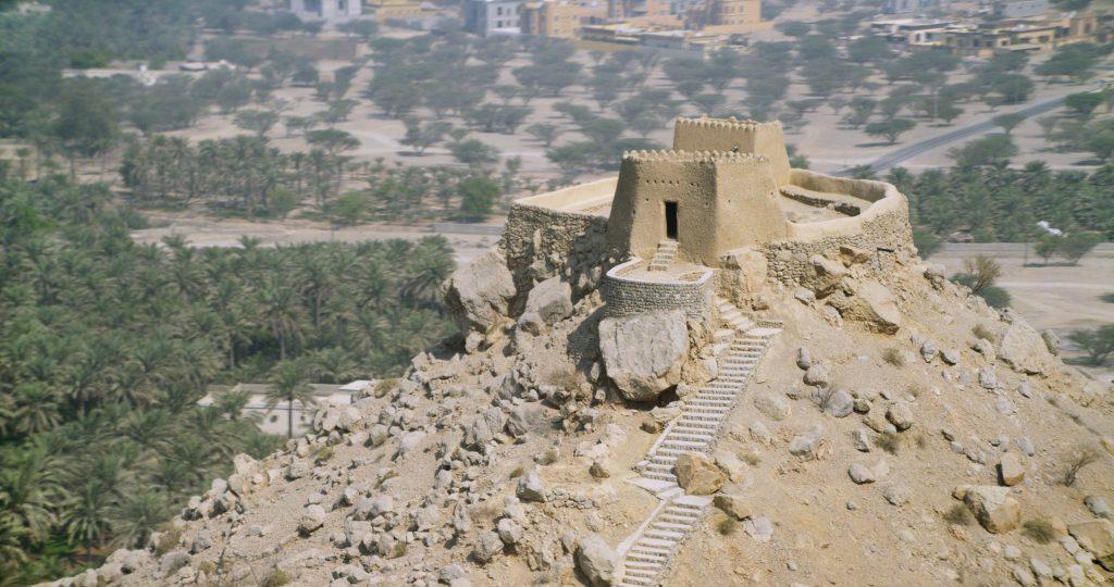 Ras Al Khaimah - Dhayah Fort